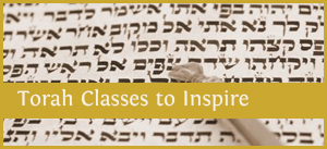 torah classes